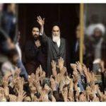 La Rivoluzione Islamica e l'Imam Khomeini (R.Arcadi)