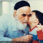 Breve biografia dell'Imam Khomeini (H. Algar)