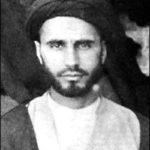 I livelli della purificazione (Imam Khomeyni)