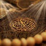 Rivelazione, intelletto e ragione nel Corano (S.H.Nasr)