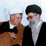 Messaggio dell'Imam Khamenei per la scomparsa di Hashemi Rafsanjani