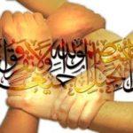 Il richiamo all'Unità Islamica (Allamah Muzaffar)
