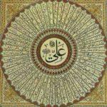 L'origine della Shi'a (G.H.Muharrami)