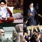 Principi generali del pensiero politico dell'Imam Khomeyni (K.Ghazi Zadeh)