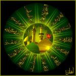 Perché seguire la Famiglia del Profeta?