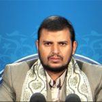 Lo Yemen secondo gli yemeniti (Sayyid al-Houthi)