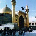 Il Messaggio della Shi'a (Allamah Tabataba'i)
