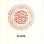 Shi'a e Sufismo: la loro relazione nell'essenza e nella storia (S.H.Nasr)