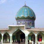 I colloqui dell'Imâm con Komayl ibn Ziyâd (H.Corbin)