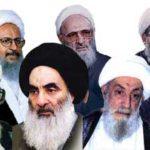 Il metodo dell'Ijtihad (S.M.Rizvi)
