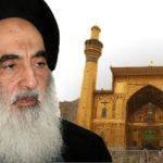 Comunicato dell'Ayatullah Sistani sull'Unità Islamica