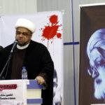 Bahrain: regime revoca nazionalità al rappresentante di Shaykh Isa Qassim