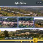 Il lavoro degli ingegneri israeliani alla frontiera con il Libano