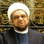 """Rappresentante Ayatullah Isa Qassim: """"La revoca della nazionalità è fonte di onore e gloria"""""""