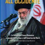 La lettera della Guida della Rivoluzione Islamica a tutti i giovani nei paesi occidentali