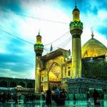 Quattro capitoli dall'oceano della vita dell'Imam 'Ali (Imam Khamenei)