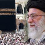 Messaggio dell'Imam Khamenei per il Pellegrinaggio (Hajj) – 2017