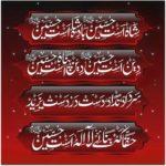 Majaalis: ravvivare la religione stessa (Shaykh M. Khalfan)