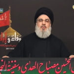 I segreti del discorso di S.Nasrallah nel giorno di Ashura