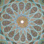 L'Imamato nel Sacro Corano (S.M.Qazwini)