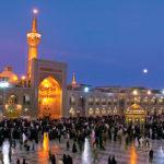 Dieci raccomandazioni nel realizzare la Ziyarat all'Imam Ridha (as)