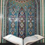 Roma: corso di introduzione alle scienze islamiche