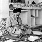 Religione d'Amore e Amore dei Belli: la poesia mistica nell'opera di 'Allāmah S.M.H. Tabātabā'ī (F.Tiddia)