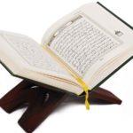 Consigli per diventare 'hafiz' (memorizzatore del Corano)