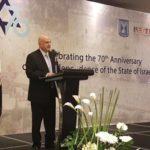 """Israele: """"Bin Salman il nostro principale socio"""""""