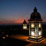 Roma: programma prima parte del mese di Ramadan