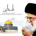 Discorso dell'Imam Khamenei alla Conferenza di Sostegno all'Intifada (2011)