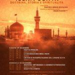 "Roma, 29-30 Dicembre SEMINARIO ""ISLAM SCIITA: DOTTRINA, STORIA E SPIRITUALITA'"""