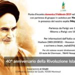 40° anniversario della Rivoluzione Islamica a Neauphle-le-Cheateau (Francia)