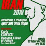 Roma, 23 febbraio: conferenza 40° anniversario Rivoluzione Islamica