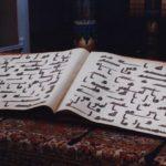 Il Tahrif, versetti abroganti e abrogati