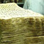 La raccolta del Corano