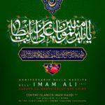 Roma, sabato 16 marzo: anniversario nascita Imam Ali (as)