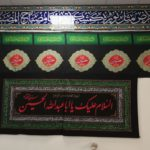 Commemorazioni per l'anniversario del martirio dell'Imam Husayn (as)