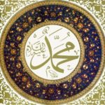Programma per l'anniversario della nascita del Profeta Muhammad(S)