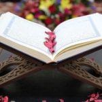 Cercare rifugio nel Sacro Corano