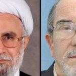 Messaggio di condoglianze dell'Ayatullah Ramezani per la morte di Hajj Ammar De Martino