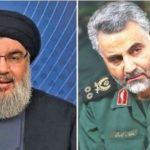 Messaggio di Nasrallah per il Martirio di Qassem Soleimani