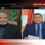 """Zahar (Hamas): """"Soleimani ci ha dato tutto ciò che l'Iran potesse offrire"""""""
