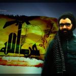 Il Comandante transnazionale di Hezbollah: Sayyed Abbas Musawi