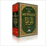 "La raccolta degli hadith antecedente ai ""Sihah al-Sittah"""