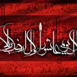 Ogni giorno è Ashura, ogni luogo è Karbala (M.Tajik)