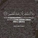 L'esempio perfetto: la condotta morale del Profeta (prima parte)