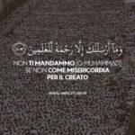 Uno sguardo alla condotta morale del Profeta dell'Islam (quarta parte)