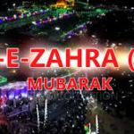 'Eid al-Zahra': festa genuina o fabbricata?