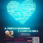 SABATO 7/11: videoconferenza IL PROFETA MUHAMMAD E L'UNITA' ISLAMICA